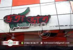 SS Bata module Letter Sign board with Round Side SS for Indoor and Outdoor in Dhaka BD