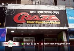 SS Letter Signboard with Round Side SS for Indoor and Outdoor SS Signage in Dhaka, Bangl