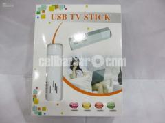 USB TV Box Video Capture Tuner