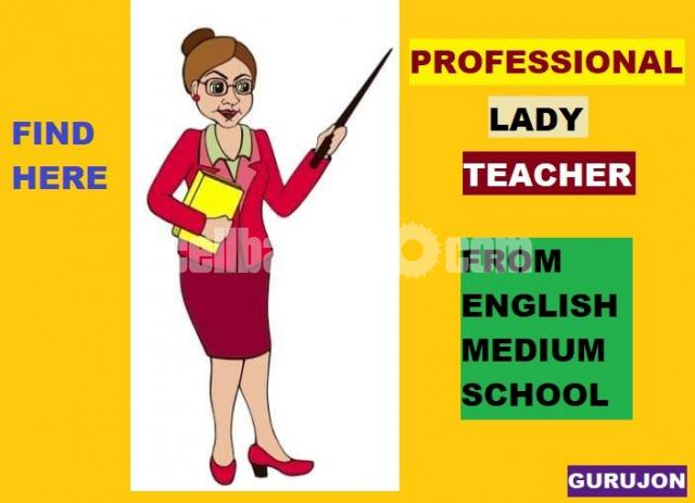 ENGLISH MEDIUM SCHOOL TEACHER - 1/1