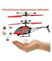Hand Sensor Helicopter for Kids