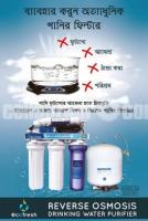 Ecofresh Five Stage Ro Water Purifer