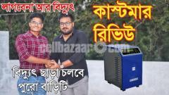 Luminous Nxt Solar Ips Price Bd | Hybrid solar Ips Price In Bangladesh | Solar IPS