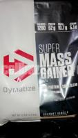 Mass Gainer - Image 1/3