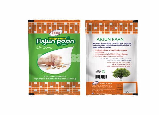 Arjun Pann - 8/9