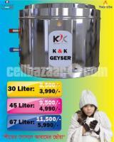 গিজার (Water Heater)
