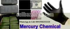 Defaced currencies cleaning CHEMICAL, ACTIVATION POWDER and MACHINE available! - Image 1/9