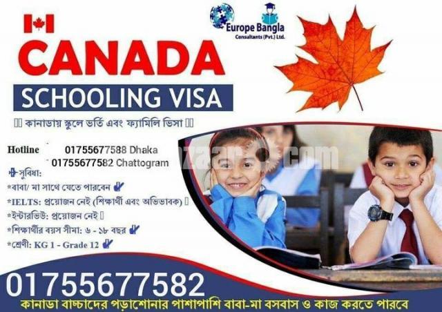 Schooling In CANADA - 1/1