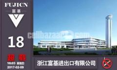 1600 Kg Fuji Brand(China) Passenger Elevator (Stops:06) - Image 6/10