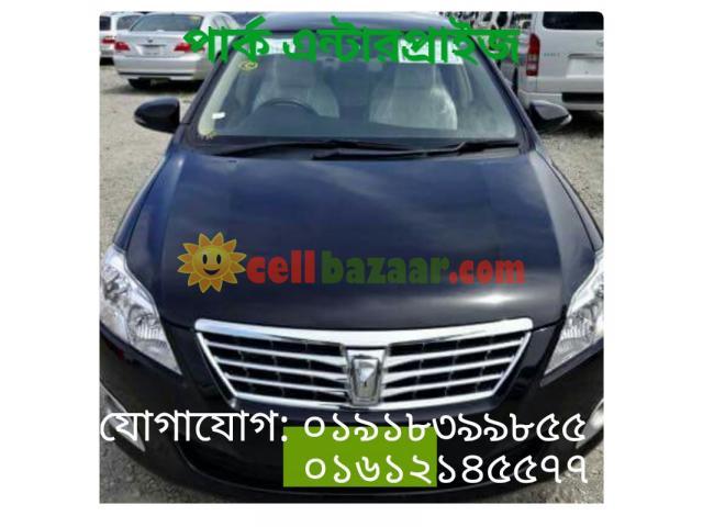 Car Rental Company - 1/3