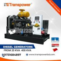 50 KVA Ricardo Engine Diesel Generator (China)