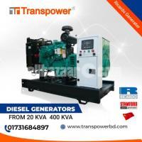 62.5 KVA Ricardo Engine Diesel Generator (China) - Image 1/10
