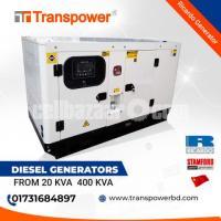 62.5 KVA Ricardo Engine Diesel Generator (China) - Image 4/10
