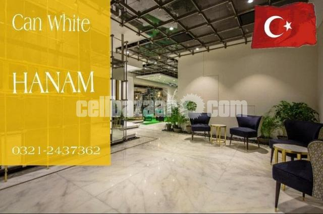 Can White Marble - 2/5