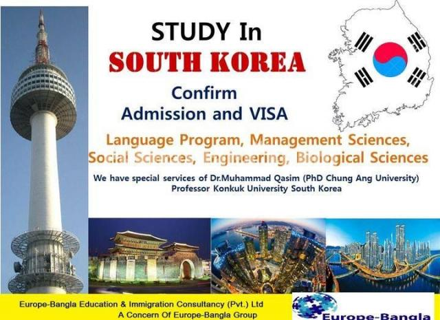 Study In South Korea - 1/1