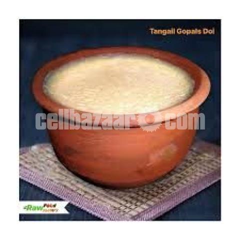 Tangail famous Cham Cham and Curd - 2/6