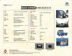TATA ACE EX2 PICKUP - Image 5/8