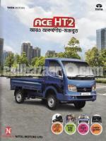 TATA ACE HT2 - Image 7/8