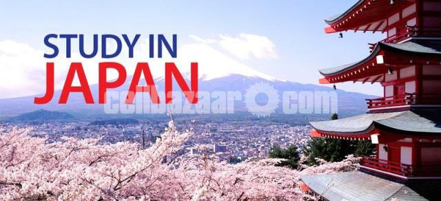 Study In Japan - 1/1