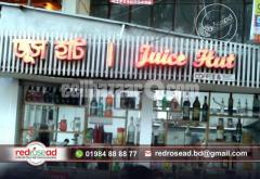 SS Bata Module Letter Sign and LED Lighting Signage with Acp Board Background Branding for
