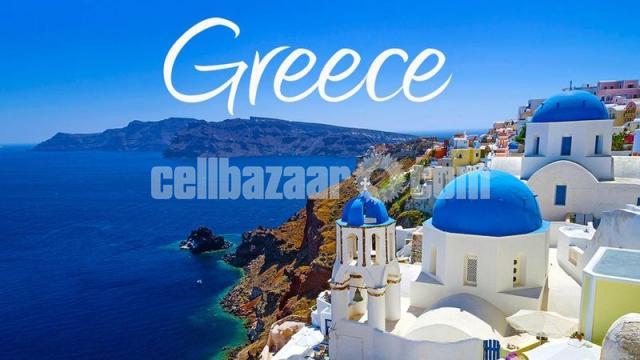 Study In Greece - 1/1