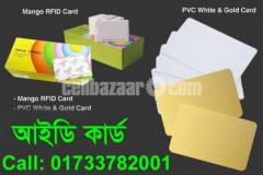 best quality pvc card in bangladesh