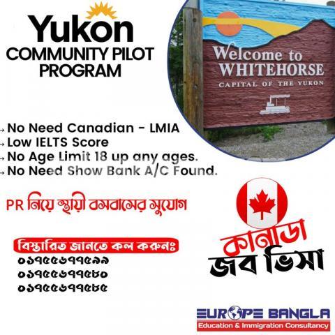Yukon Community Pilot proggram - 1/1