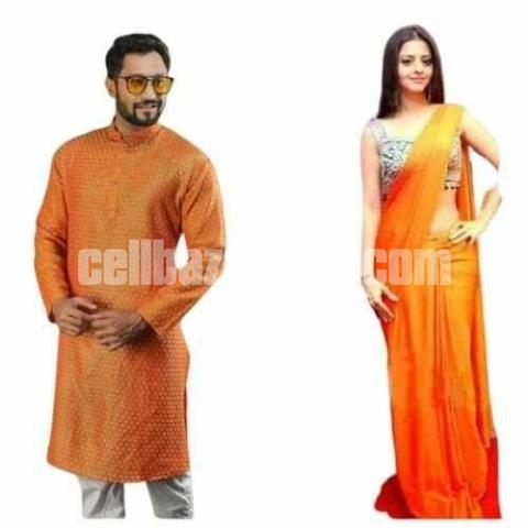 Valentine Couple Dress - Punjabi + Sharee - 1/2