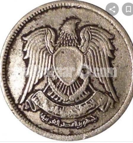 Rare coin of Egypt 5 piastres 1976 - 1/1
