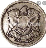 Rare coin of Egypt 5 piastres 1976