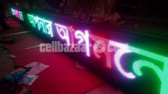 LED Moving Message Display Maker in Dhaka