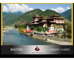 BHUTAN PACKAGE - Image 1/2