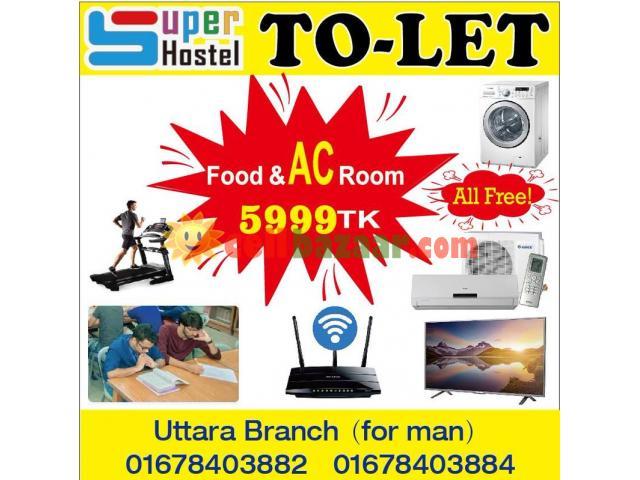 3star hostel in uttara dhaka - 1/1