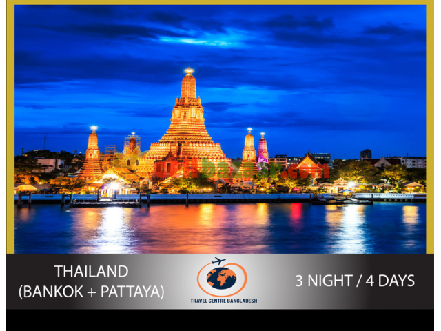 THAILAND (BANKOK + PATTAYA) PACKAGE - 1/2