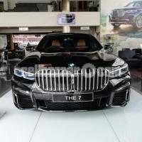 BMW 745Le xDrive 2020