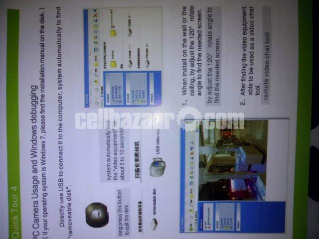 CCTV camera - 3/4