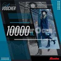Bata 10000/= gift card