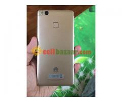 Huawei P9 Lite 4G - Image 4/5