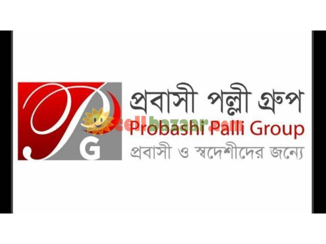 4 katha North corner plot@probashi palli - 1/5