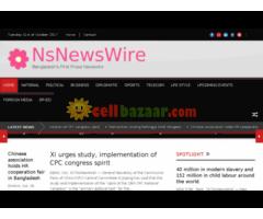 NsNewsWire