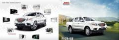 JAC T6 Double Cabin-2 Wheel