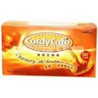 Tiens Cordy Cafe - Image 2/2
