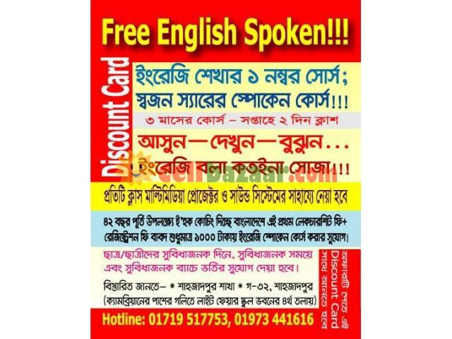 Free English Spoken - 1/1