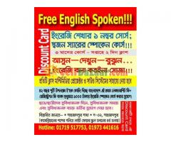 Free English Spoken