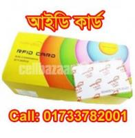 blank rfid number system card price in bd
