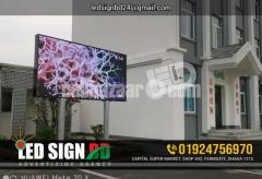 P6 LED Display Panel Display P6 Outdoor Full Color LED Display SMD P6 Ou