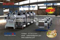 Roti Machine, রুটি মেশিন
