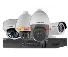 CCTV SYSTEM - Image 1/2