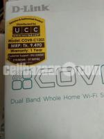 COVR 1203 doul band by dlink (3pack) with official warranty