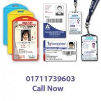 School Id Card Print Price in Barisal 25 Tk.